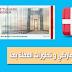 الاقتصاد الدنماركي و تطورات العملة بها - Den Dansk Økonomi