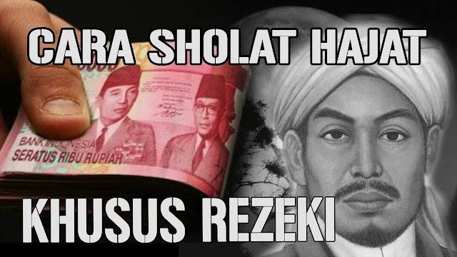 Tata Cara Sholat Hajat Khusus Rejeki, InsyaAllah Terkabul