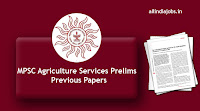 MPSC Agriculture Services Prelims Previous Papers