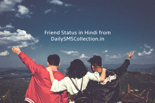 Friend Status in Hindi