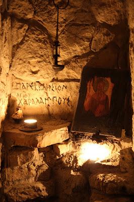 παρεκκλήσιον αγίου Χαραλάμπους στην  γυναικεία Ιερά Μονή Αγίου Νεκταρίου και