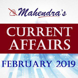 Current Affairs- 19 February 2019