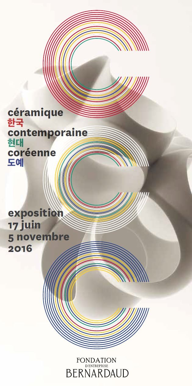http://www.bernardaud.com/fr/pages/exposition-ceramique-contemporaine-coreenne