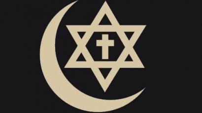 Religions multiples. PourMireille Hadas-Lebel, l'idée du Dieu unique, à la fois créateur, miséricordieux et tout-puissant, s'est faite au terme d'une lente évolution dans le cas du monothéisme juif, qui était au contact de cultures et d'empires polythéistes.