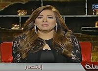 برنامج نفسنة 22/3/2017 إنتصار و هيدى و بدرية و ميرفت وجدى