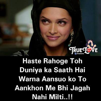 Haste Rahoge Toh Duniya Ka Saath Hai Warna Aansuo ko To Aankho Me Bhi Jagah Nahi Milti ,,!!