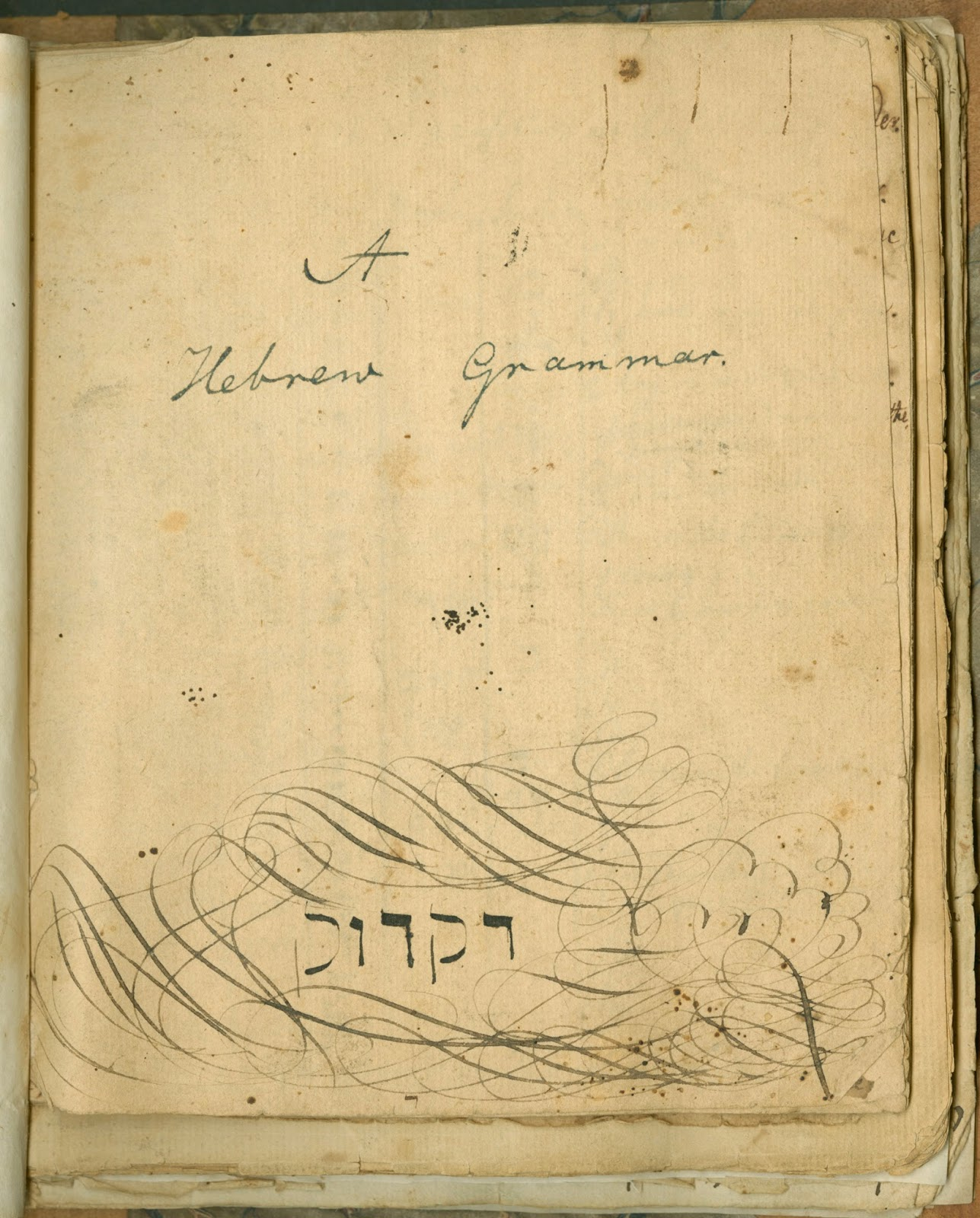 "A handwritten title page for ""A Hebrew Grammar."""