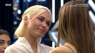 Next Top Model: Αποχώρησε η Μικαέλα Φωτιάδη