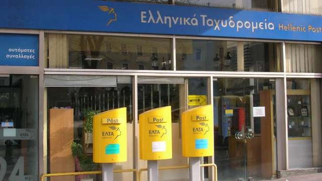 ΔΕΚΟ: Έρχονται μειώσεις μισθών και εθελούσιες αποχωρήσεις!!!