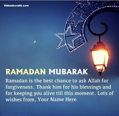 ramazan-mubarak-images-2019