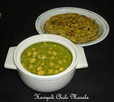 Hariyali kabuli chana with other side dishes