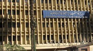 وزارة التموين تعلن ربط جميع مكاتب التموين على مستوى الجمهورية قريبًا 2016