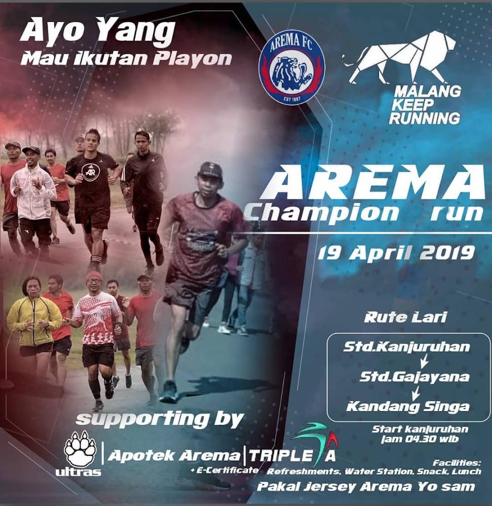 AREMA Champion Run • 2019
