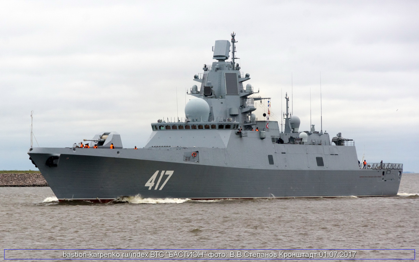 Frigate Admiral Kasatonov: on the design and capabilities of the vessel 84