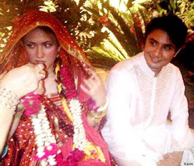 Wedding Pictures Wedding Photos Ali Zafar and Ayesha