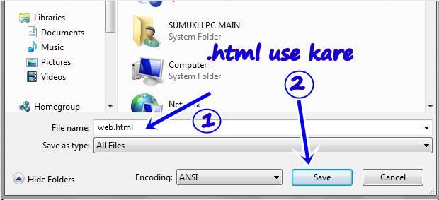 save-as-html-kare