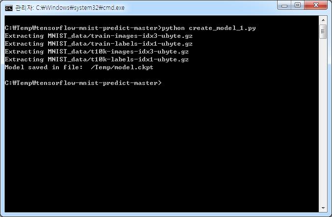 python create_model_1.py 성공