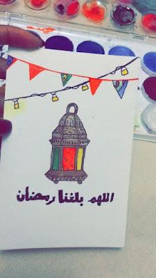 صور بوستات عن رمضان، احلى منشورات 2018 عن قرب رمضان 6d17ccf09b11aac7c1fa