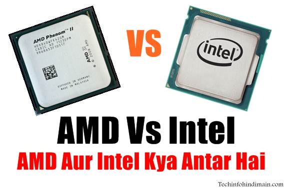 AMD Aur Intel, Best Processor For Normale Use, Laptop, Desktop, PC, Gameing, AMD And Intel For Gameing