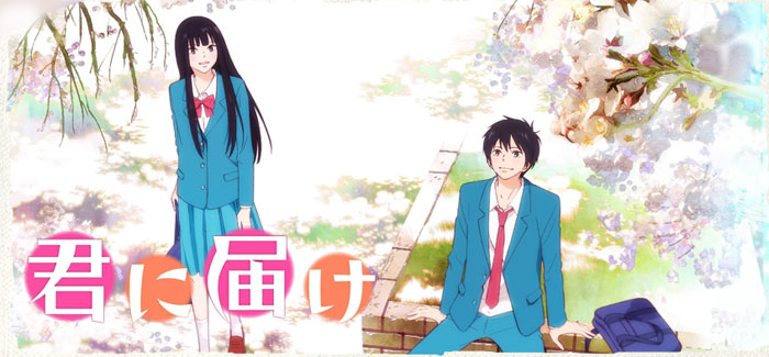 DOWNLOAD Kimi Ni Todoke By Karuho Shiina Reader Find Read Francais Itunes Download Japanese Style