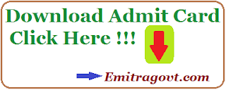 www.emitragovt.com/2017/11/sscwr-admit-card-download-latest-exam-call-letter-hall-ticket.