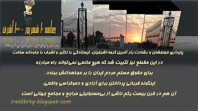Iran-message of Political prisoner Ali Moezi