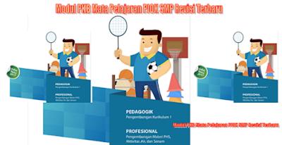 Modul PKB Mata Pelajaran PJOK SMP Revisi Terbaru 2018