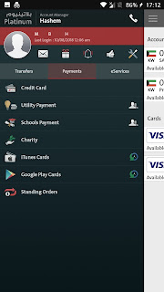 BB service menu - payments
