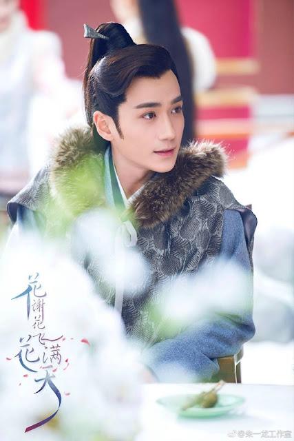 Hua Xie Hua Fei Hua Man Tian Zhu Yi Long
