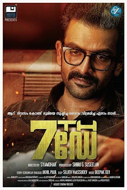 7th day movie download