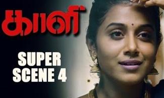 Kaali – Super scene | Vijay Antony | Kiruthiga Udhayanidhi