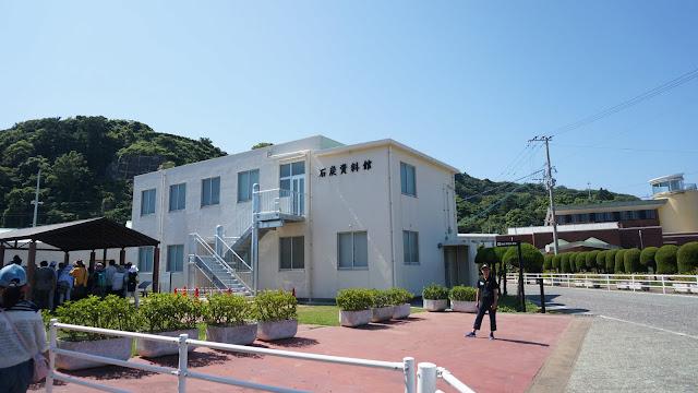 高島石炭資料館