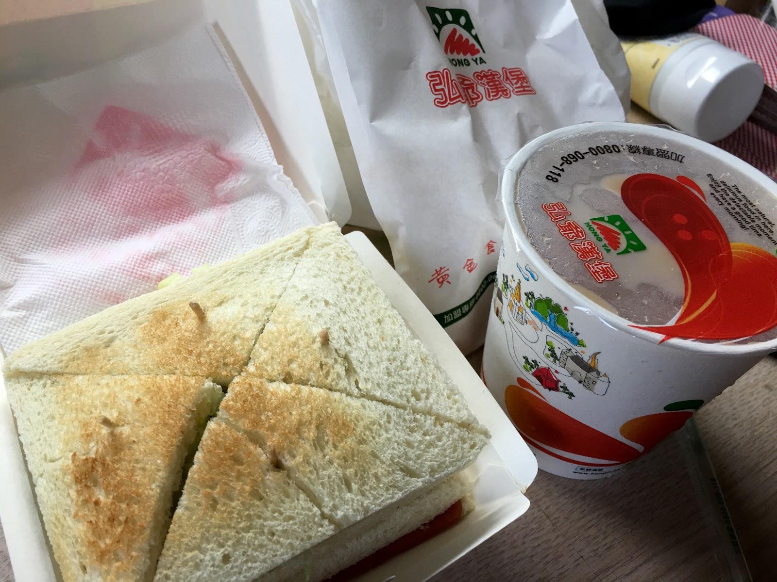 旅遊。美食。小吃。good food.: [臺南。成大。美食]一定要早起去吃的 洪爺漢堡成大店(附菜單)