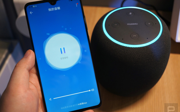 Huawei AI Speaker makes a big appearance in China with its own remote helper, evaluated 399 Yuan (~$60)