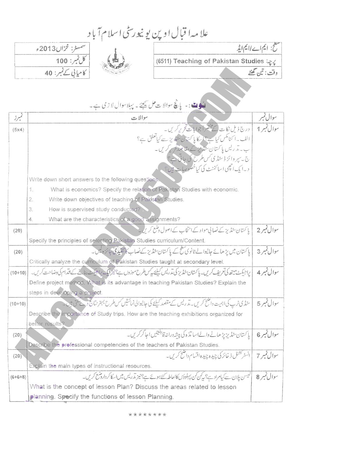 Aiou Teaching of Pakistan Studies Code No 6511 Past paper