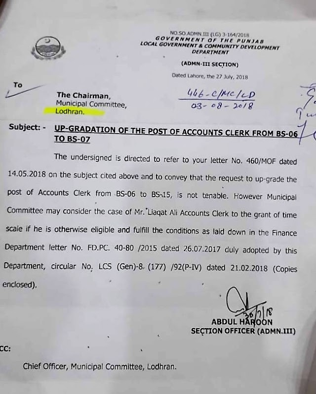 REPLY IN RESPONSE TO THE REQUEST FOR UPGRADATION FOR THE POST OF ACCOUNTS CLERK