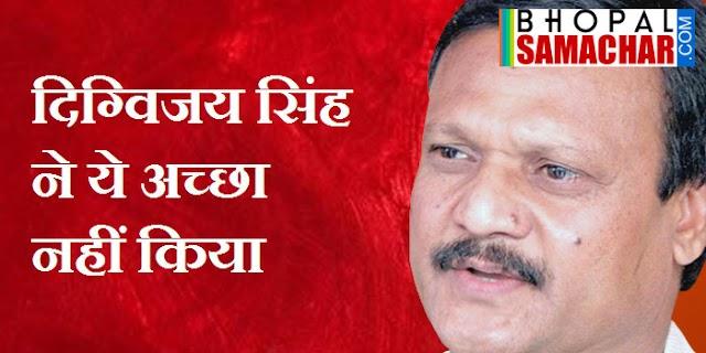 सज्जन वर्मा ने दिग्विजय सिंह के खिलाफ मोर्चा खोला | MP NEWS