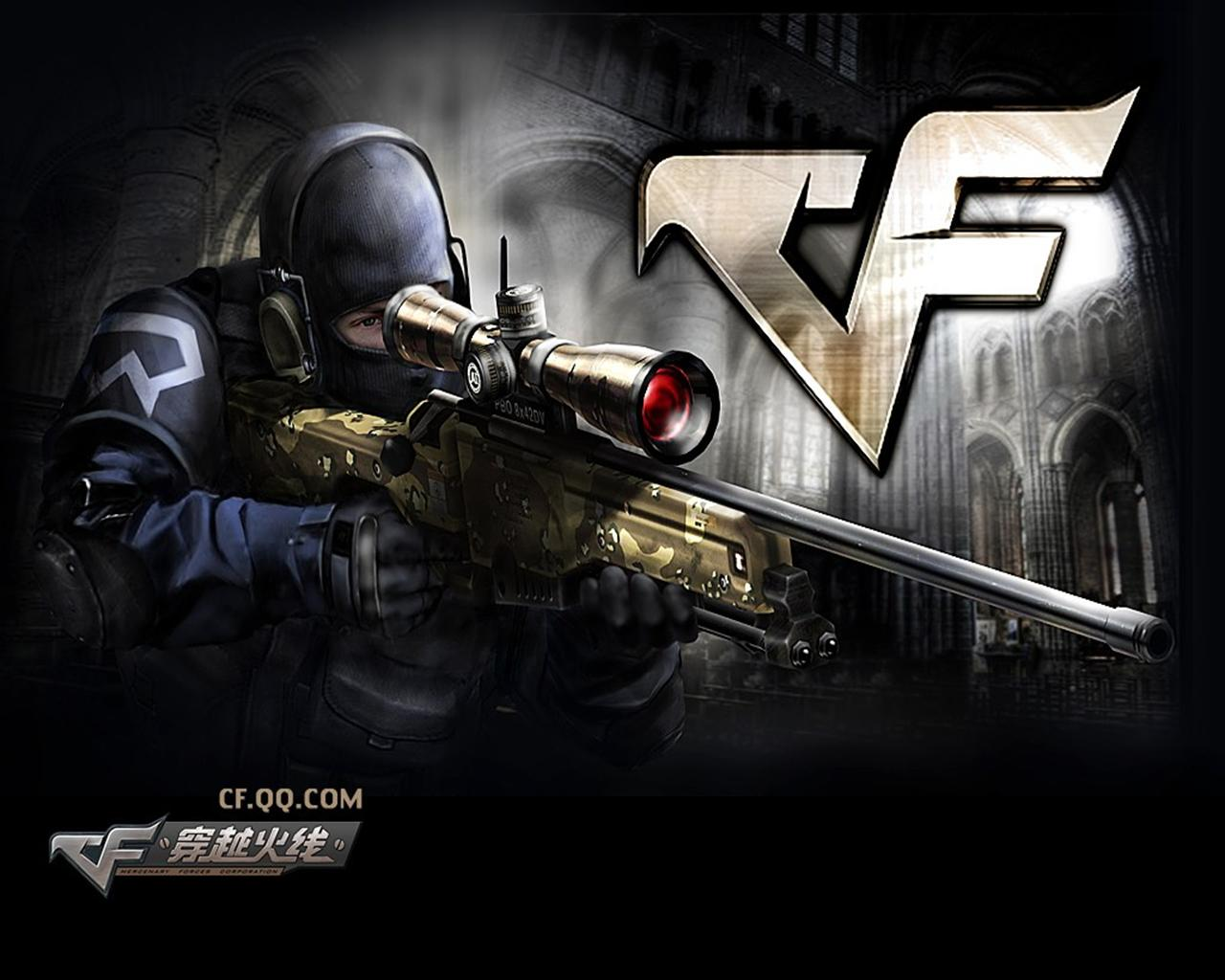 World e-sports. : crossfire game download,crossfire gameclub.