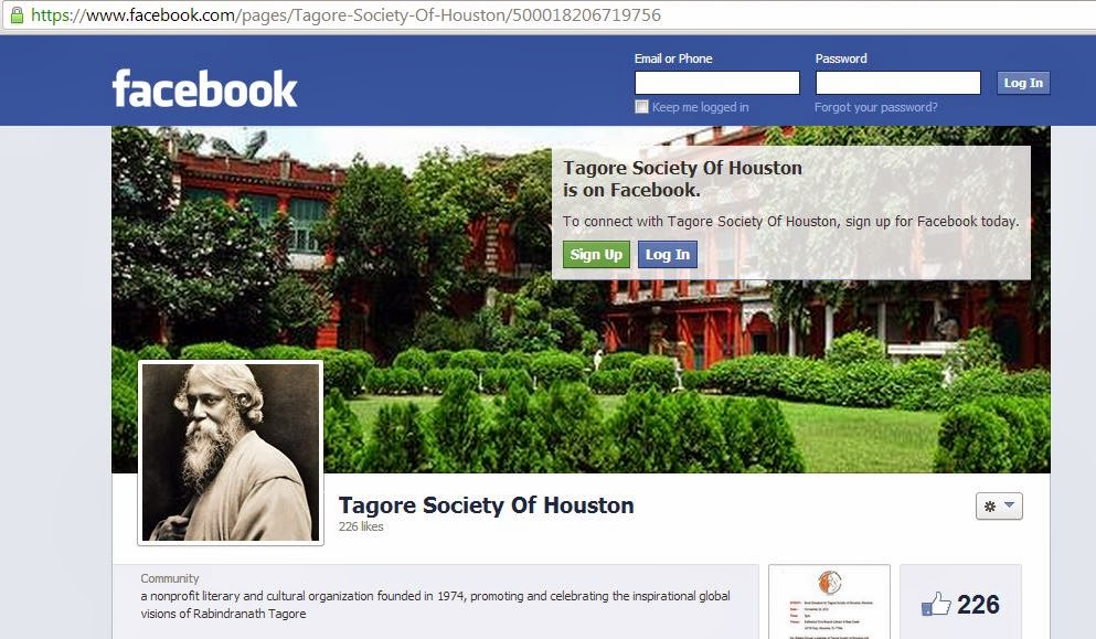 Tagore Society of Houston