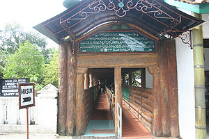 Makam Syeh Jangkung Saridin