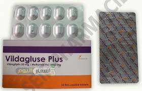 سعر أقراص فيلداجلوز بلس Vildagluse Plus لعلاج المعدة