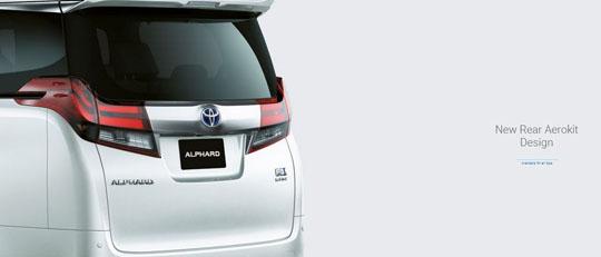 Harga Headlamp Grand New Veloz Cara Mematikan Alarm Avanza Exterior Mobil Toyota Alphard 2017 - Indonesia