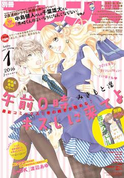 Gozen 0-ji, Kiss Shi ni Kite yo de Rin Mikimoto