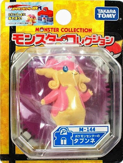 Audino figure Pokemon Center version Takara Tomy Monster Collection M series