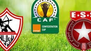 موعد مباراة الزمالك والنجم الرياضي الساحلي اليوم الاحد 05-05-2019 كأس الكونفيدرالية الأفريقية والقنوات الناقلة