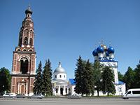 Bronnitsy, Rússia
