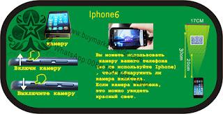 http://www.buymarkedcards.com/scanning-system.shtml