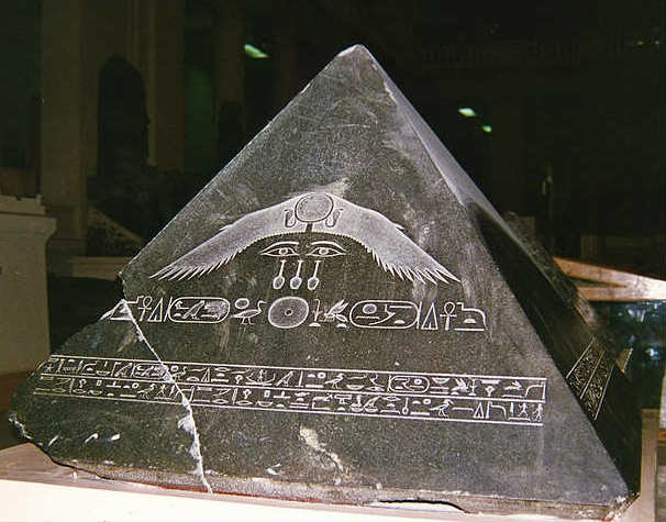 An Egyptian Pyramid Capstone