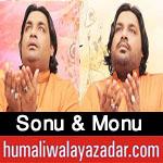http://www.humaliwalayazadar.com/2018/03/sonu-monu-manqabat-2018.html