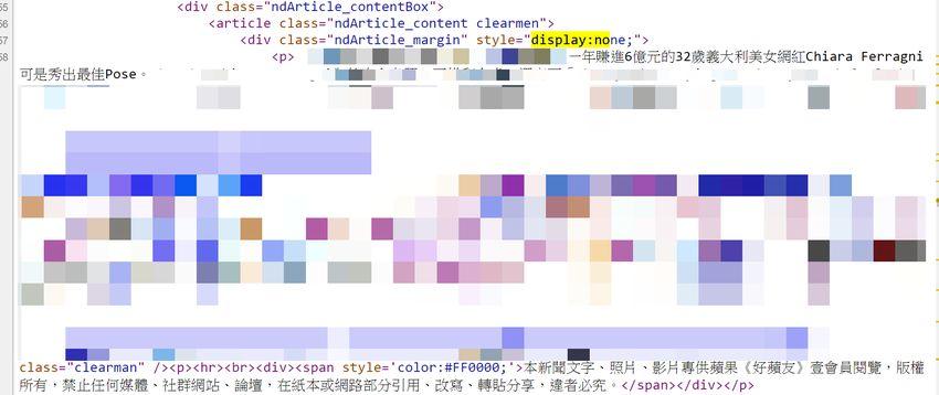 apple-daily-subscription-seo-growth-hack-2.jpg-蘋果新聞訂閱制,從 SEO 觀點看背後的真正意圖為何